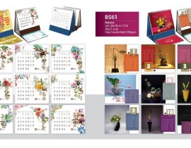 BSM-CATALOGUE-2019-Part2-1-page-020.jpg