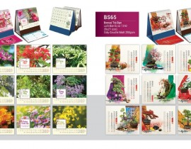BSM-CATALOGUE-2019-Part2-1-page-022.jpg